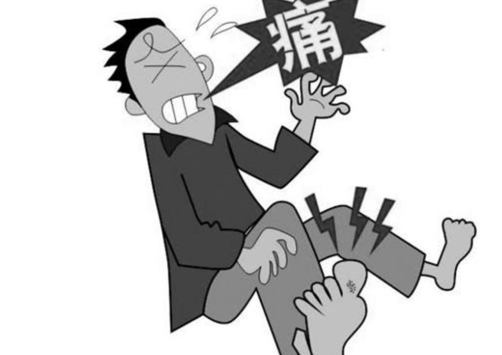 痛风发作时剧痛难忍,到底有没有快速止痛的方法?